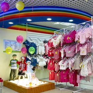 Детские магазины Чудово