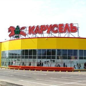 Гипермаркеты Чудово