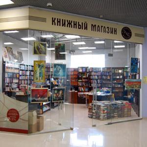 Книжные магазины Чудово