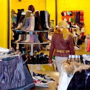 Магазины одежды и обуви Чудово