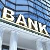 Банки в Чудово