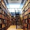 Библиотеки в Чудово