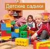 Детские сады в Чудово