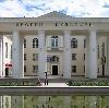 Дворцы и дома культуры в Чудово