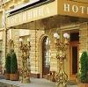 Гостиницы в Чудово