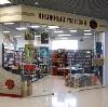 Книжные магазины в Чудово