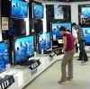 Магазины электроники в Чудово