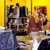 Магазины одежды и обуви в Чудово