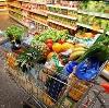 Магазины продуктов в Чудово
