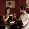 Рестораны, кафе, бары в Чудово