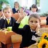 Школы в Чудово