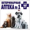 Ветеринарные аптеки в Чудово