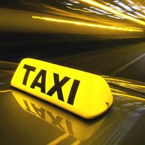 Такси Чудово